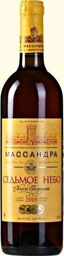Desertnye-vina-Massandry-Sedmoe-nebo-knyazya-Golicyna (2)